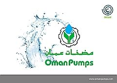 The OMAN PUMPS Experience